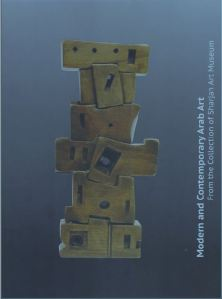 cover for sharjah catalogue
